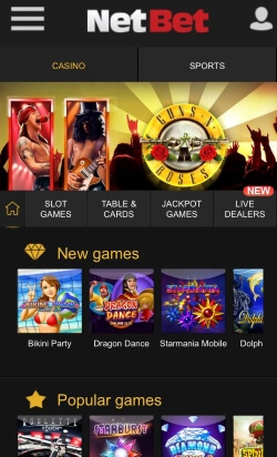 NetBet Mobile Casino | Get 25 free spins and up to £200 free casino bonus