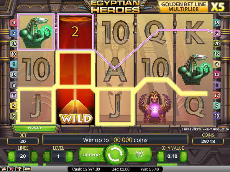 Egyptian Heroes - video slot