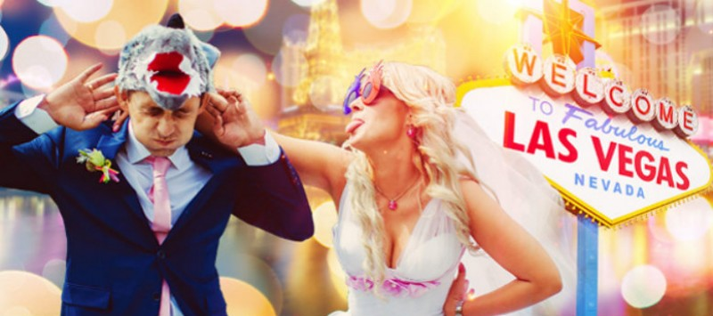 Win A Trip For Two In Las Vegas With Maria Casino Image